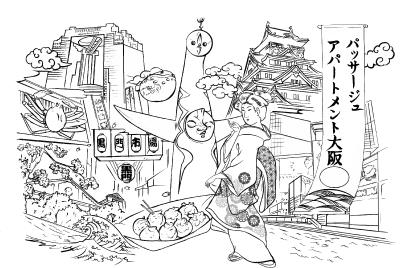 Passage osaka apartment link for Ashiya japanese cuisine menu